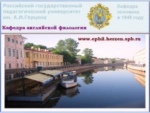 Kafedra_header2