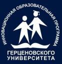 Инновационная образовательная программа