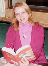 Сергаева Юлия Владимировна