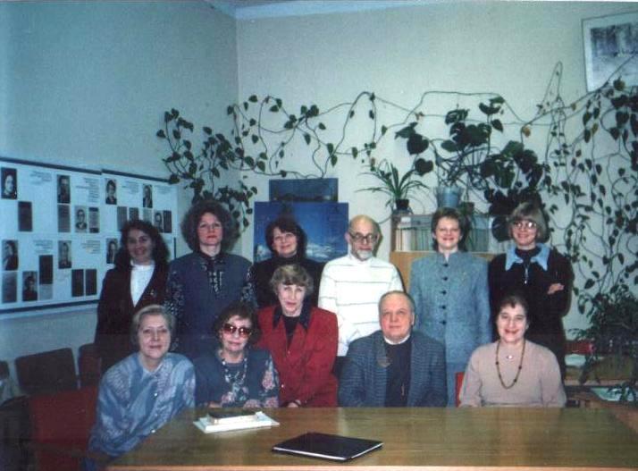 1997г Заседание кафедры английской филологии