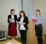 Презентация аспирантов и магистрантов