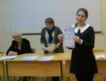 Победитель конкурса  докладов среди магистрантов Н.Николаева