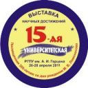 expo_badge-apr2011a.jpg