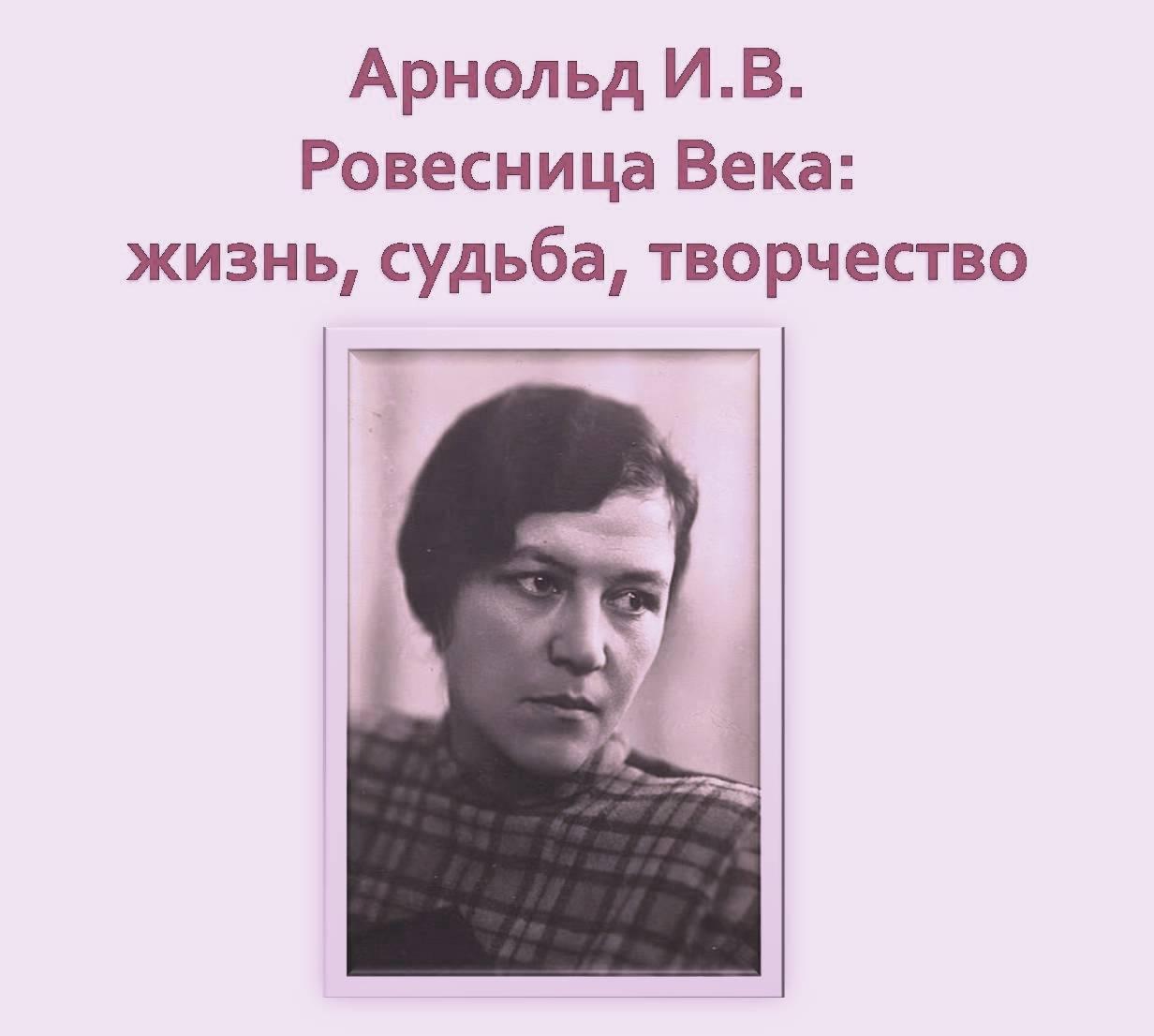 сайт филологического факультета герцена: